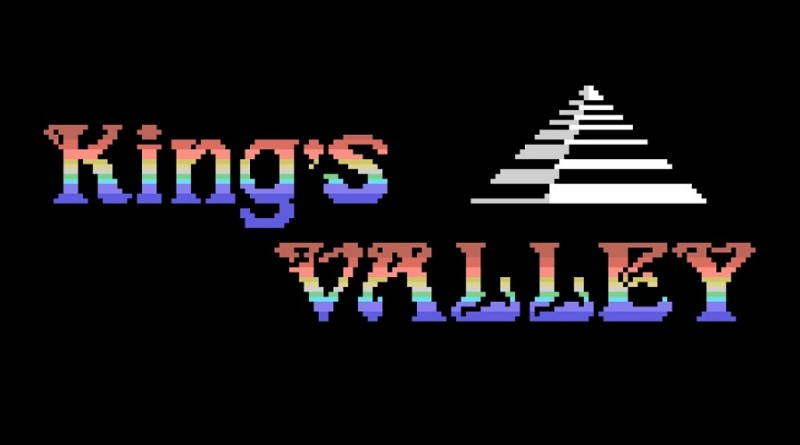 왕가의 계곡 1 King's Valley 1 msx rom